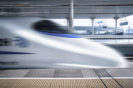 Bullet train leaving the station