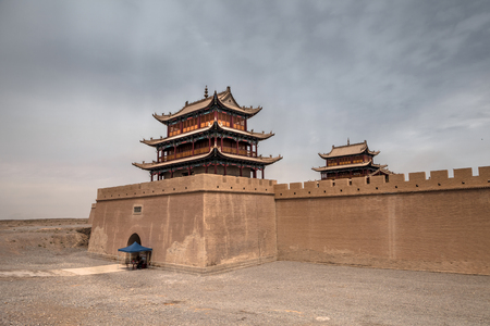 Jiayuguan City in China