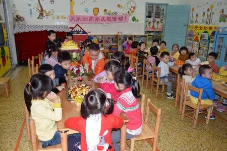 CANTON, CHINA CIRCA MARCH 2019: Kids in kindergarten calebrate a birthday. Birthday party in kindergarten.