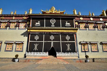 Guishan Temple in Shangri La town in Yunnan Province in China. Banco de Imagens