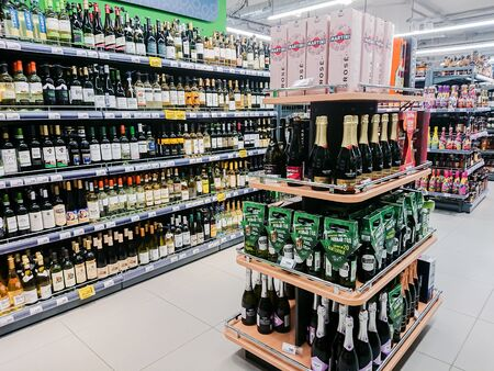 Saratov / Russia - February 5, 2019: Various alcoholic beverages on the shelves in the store.
