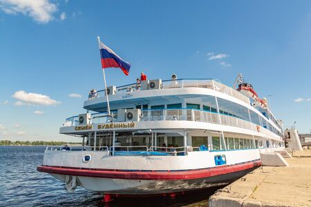 Samara / Russia - July 2, 2019: Four-deck river cruise liner