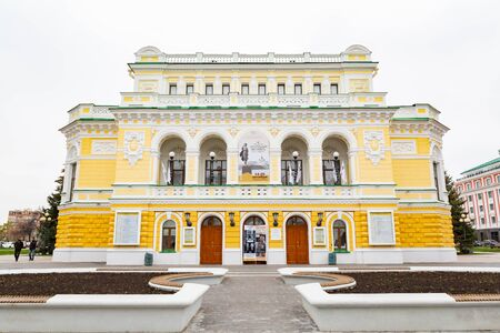 Nizhny Novgorod / Russia - October 16, 2019: Nizhny Novgorod drama theater named after Maxim Gorky Gorky. Autumn cloudy day. Ancient architecture.