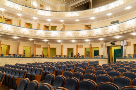 Nizhny Novgorod / Russia - October 16, 2019: Interiors of Nizhny Novgorod drama theater named after Maxim Gorky. The auditorium and the scenery on the stage. 版權商用圖片 - 137981972