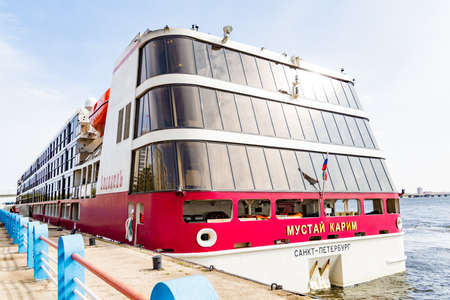 Saratov, Russia - September 21, 2020: The stern and port side of the cruise ship. The newest tourist motor ship