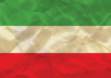 Crumpled flag of Bulgaria Illustration