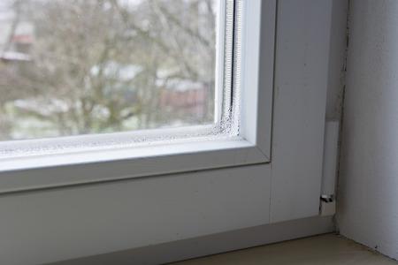 condensacion: Condensation on the inside windows. Foto de archivo