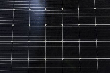 Illuminated panels on the evening roof.
