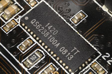 Small processor on computer motherboard.