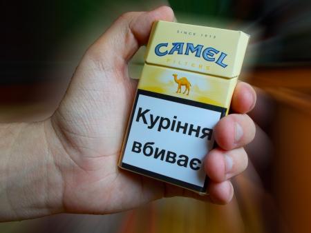 Camel cigarettes with an inscription in Ukrainian smoking kills Stock Photo - 21794990