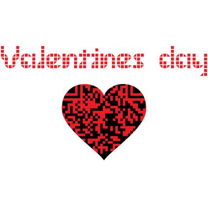 사랑은 공기 해피 발렌타인 E 카드에