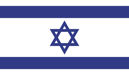 Israel flag vector illustration. created EPS 10 Vector