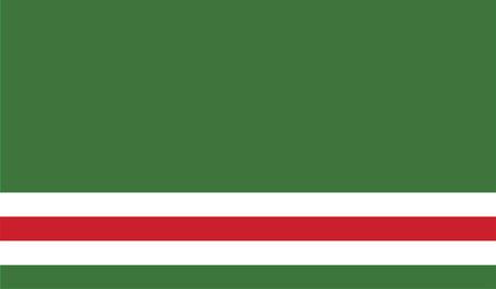 diminishing perspective: Ichkeria flag vector illustration.  Illustration
