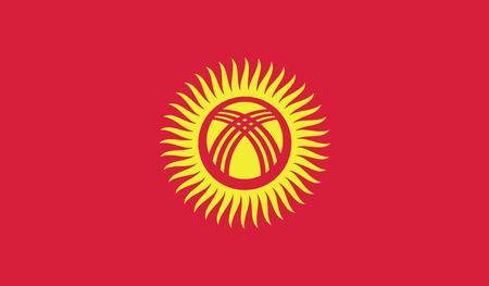 diminishing perspective: Kyrgyzstan flag vector illustration.