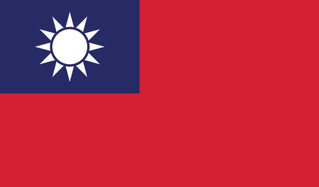 taiwan: Taiwan.vector flag of the independent state