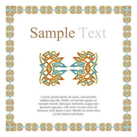 patterns vector: vintage style ornamental border frame patterns vector