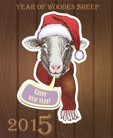 Happy New Year and Merry Christmas card. Hand drawn sketch portrait of sheep Vector