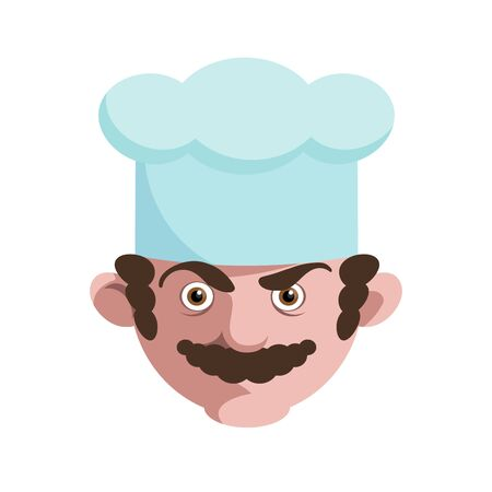 chefs head mans head. profession cook. color illustration on a white