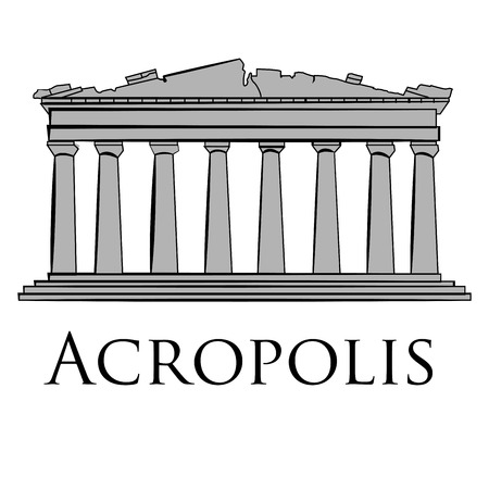 the acropolis: an isolated sketch of the acropolis on a white background