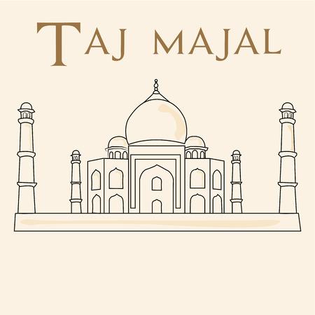 un boceto del Majal taj sobre un fondo blanco