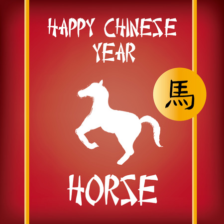 year of horse: a red background with text and a silhouette of a horse for the chinese new year Illustration