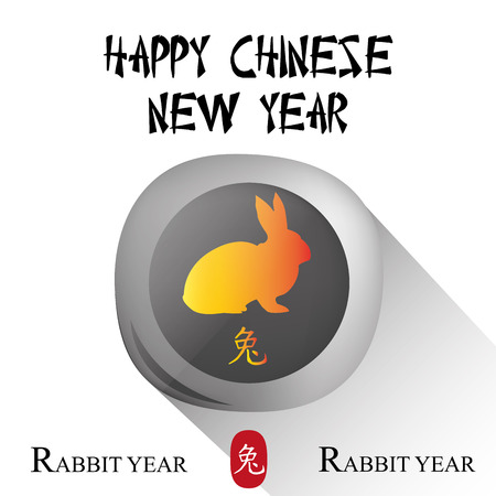 chinese new year rabbit: an isolated round label with a rabbit and text for chinese new year Illustration