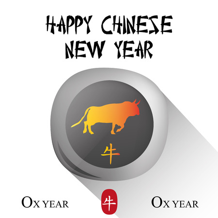 year of the ox: an isolated round label with an ox and text for chinese new year Illustration