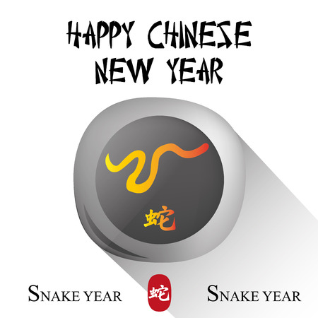 snake year: an isolated round label with a snake and text for chinese new year