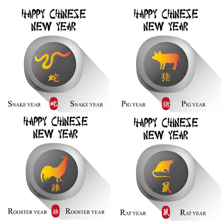 a set of labels with text and different animals for chinese new year Vector
