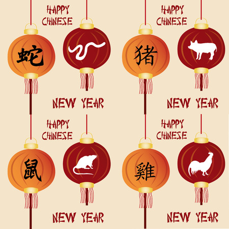 a set of backgrounds with traditional chinese elements for chinese new year Vector