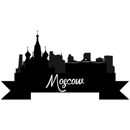 Isolated silhouette of a skyline of Moscow and its monuments. Vector illustration