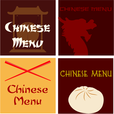 chinese menu: Set of colored chinese menu designs with text. Vector illustration