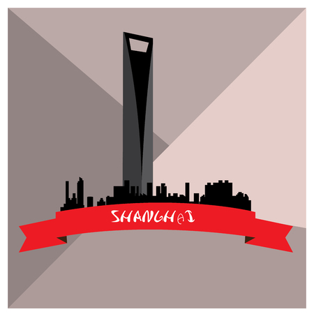 metropolis image: Isolated skyline of Shanghai with a ribbon with text on a colored background