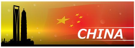 テキスト、中国の旗と上海の建物のシルエットのペアを持つ色のバナー