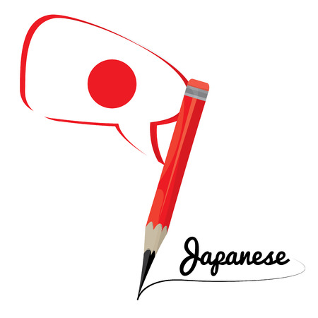 Learn Japanese graphic design, Isolated pencil, Vector illustration