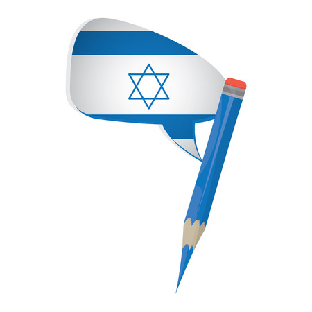 hebrew: Learn Hebrew graphic design, Isolated pencil, Vector illustration Illustration