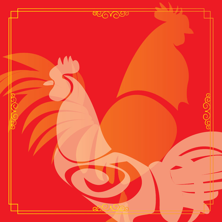 chinese new year card: Colored chinese new year graphic design, Vector illustration