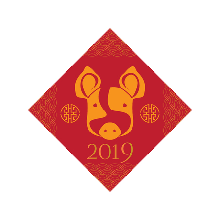 Chinese new year label. Vector illustration design
