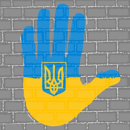 Hand painted with the flag of Ukraine over a grunge brick wall - Vector