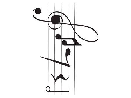 Isoliertes vertikales musikalisches Pentagramm mit Musiknoten - Vektorillustration Vektorgrafik