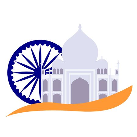 Famous place in india. Taj Mahal - Vector