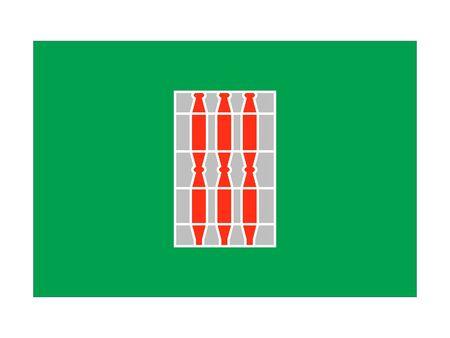 Flag of Italian region of Umbria