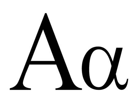 Lettre de l'alphabet grec majuscule et minuscule Alpha