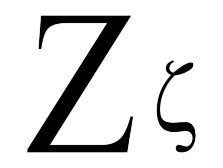 Uppercase and Lowercase Greek Alphabet Letter Zeta