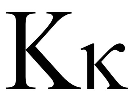 Uppercase and Lowercase Greek Alphabet Letter Kappa
