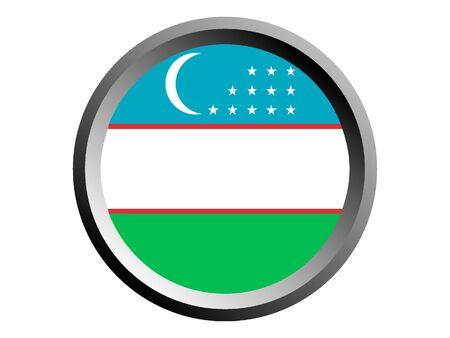 Round National Flag Of Uzbekistan Illustration