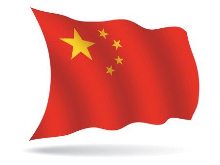 Wavy Shiny Flag of China Vectores