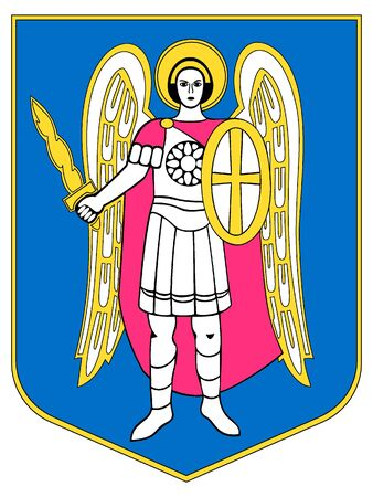 Coat of Arms of the City of Kiev Ukraine  イラスト・ベクター素材