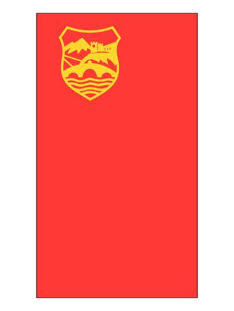 Flag of the City of Skopje, North Macedonia