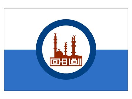 Flag of the City of Cairo, Egypt
